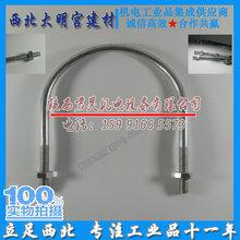 U型卡镀锌管固定夹子电线杆抱箍水泥杆管夹天然气管道固定管卡U型螺栓图片