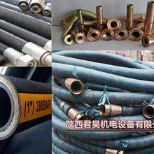 液压胶管加工高压钢编管水泥砂浆专用管埋线吸引胶管吸水管埋吸管煤矿液压油管