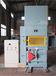 山东厂家供应多功能小型立式打包机标配