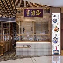 深圳深湖记简约港式茶餐厅桌椅组合铁艺实木餐馆餐椅火锅店餐桌咖啡厅桌椅
