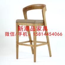 北欧实木吧椅复古高脚椅酒吧椅吧台桌椅吧凳高脚凳靠背吧椅