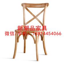 美式乡村家具复古实木酒吧餐椅实木餐桌椅交叉靠背椅子叉背椅