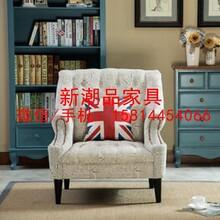 美式布艺拉扣沙发北欧单人休闲椅元宝脚踏黄色双人三人位沙发组合