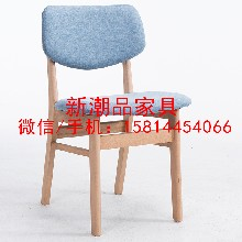 北欧椅子实木餐椅现代简约咖啡厅西餐厅椅休闲椅靠背椅扶手实木