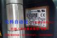 庫卡1FK6081-6AZ91-1ZZ9-ZS40
