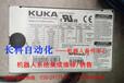 00-171-202库卡KRC4机器人保养
