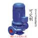 厂家供应立式单级单吸离心泵ISG立式管道泵浙江贝德管道泵增压