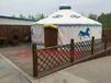 冬季蒙古包價格_河北那里有賣蒙古包的_廣西柳州