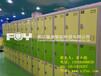 一卡通寄存柜学生寄存柜及宿舍储物柜实例分析-浙江福源