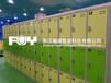 学校寄存柜图书馆存包柜及大学智能柜的管理与定制-福源