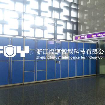 行李存包柜地鐵站寄存柜及機場儲物柜的故障開柜-浙江福源