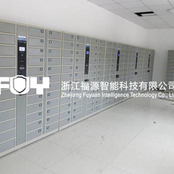 公司儲物柜銀行寄存柜及企業存包柜的品質-浙江福源