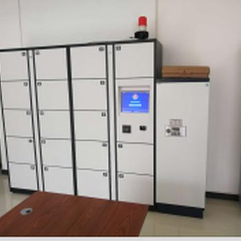 FUY福源:卷宗柜和涉案物品柜规范执法建设定制寄存方案