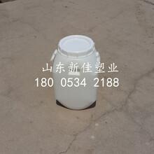 新佳塑业25升塑料桶25公斤塑料桶25KG塑料桶25升化工桶生产厂家图片