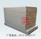 纸蜂板,铝蜂窝,净化纸蜂窝板,苏州净化,净化板