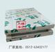 中空玻镁,彩钢板车间,彩钢板材,彩钢板价格,彩钢板批发,彩钢板房