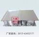 铝峰窝板,苏州彩钢板,净化板材厂家,手工板