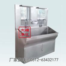 水池不锈钢,感应洗手池,医用品,医用器材,医用感应龙头