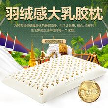泰国乳胶枕头价格相差那么大的原因图片
