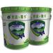 全国供应纸质印刷水性油墨黑龙江厂家直销绿科水性油墨有保证