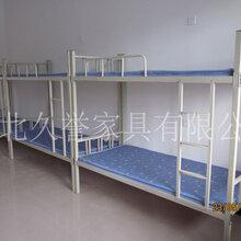 河南安阳军用床,钢管高低床,上下床销售