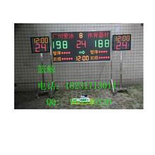 全国供应篮球比赛专用24秒电子计分牌品质一流精准度高图片