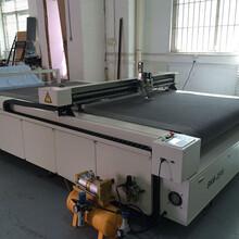山东供应BKM2516沙发智能裁剪机数控切割机厂家
