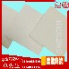 供应耐磨99含量钇稳定氧化锆陶瓷片1100100MM