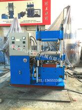 供應全自動橡膠硫化機柱式自動推出模式熱壓硫化機下頂式密封圈專用平板硫化機圖片