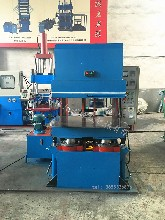 100t鄂式胶条平板硫化机鄂式双缸橡胶接头硫化机图片
