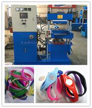 厂家直销全自动硫化机柱式自动进退模平板硫化机50t自动型热压机图片