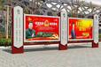 太湖县宣传栏厂家标示标牌厂家