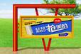 安庆宣传栏厂家导视牌厂家精神堡垒厂家