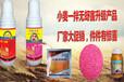河北沧州小麦拌种剂种衣剂批发厂家供应商