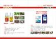 河北沧州杀地下害虫药土壤处理剂批发价格