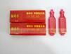 供应云南西双版纳高效安全的灭鼠药批发采购价格行情