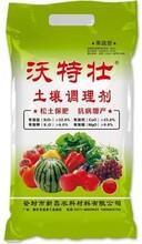 供应四川凉山果蔬硅钙钾镁肥批发代理厂家直销量大从优