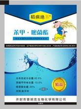 云南红河水稻稻瘟病纹枯病特效杀菌剂特价批发量大从优