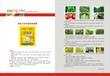 云南丽江源力素多功能营养液肥钙铁硼锌叶面肥生产批发厂家
