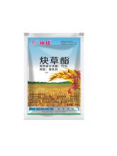 供应炔草酯单剂小麦苗后除草剂批发生产厂家