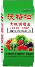 供应山东潍坊寿光高含量土壤调理剂批发代理价格
