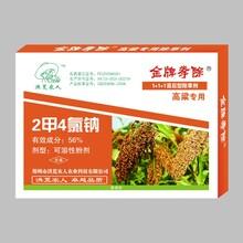 天津哪里有批发高粱苗后专用除草剂的厂家电话