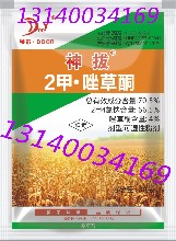 河南郑州小麦苗后专用除草剂生产批发厂家