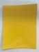 "成都3M7931超工程级反光膜48""50y(黄色)"