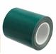 """成都3M3437工程级反光膜48""""50Y(绿)/18""""50Y(绿)/12""""50Y(绿"""