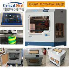 3d打印机PEEK实验室中工业级3D打印机F430(高温版)图片