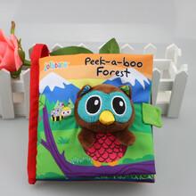 jollybaby/快乐宝贝布书新款立体动物布书婴儿玩具宝宝早教布书图片