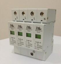 SPD电源防雷器iimp12.5KA3PN400v