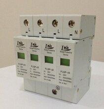 三相iimp25KAuc440v电源防雷器3P+N