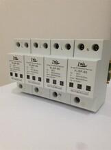 SPD防雷器limp15KAuc420vup2.5kv